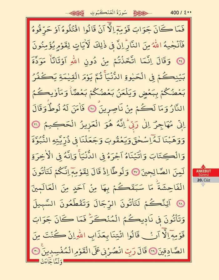 Ankebut Suresi - 398.Sayfa - 20. Cüzün 4. Hizbi