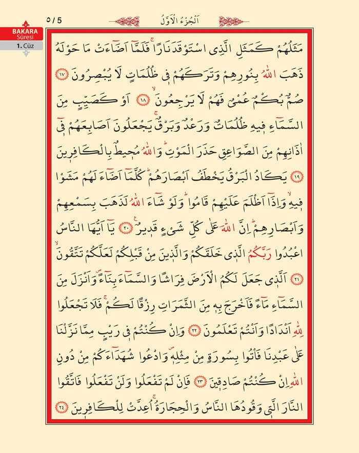 Bakara Suresi - Üçüncü (3) Sayfa - 1. Cüzün 1. Hizbi