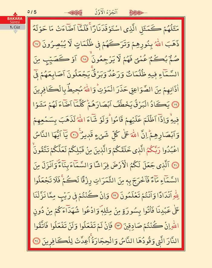 Bakara Sûresi - Üçüncü (3) Sayfa - 1. Cüzün 1. Hizbi