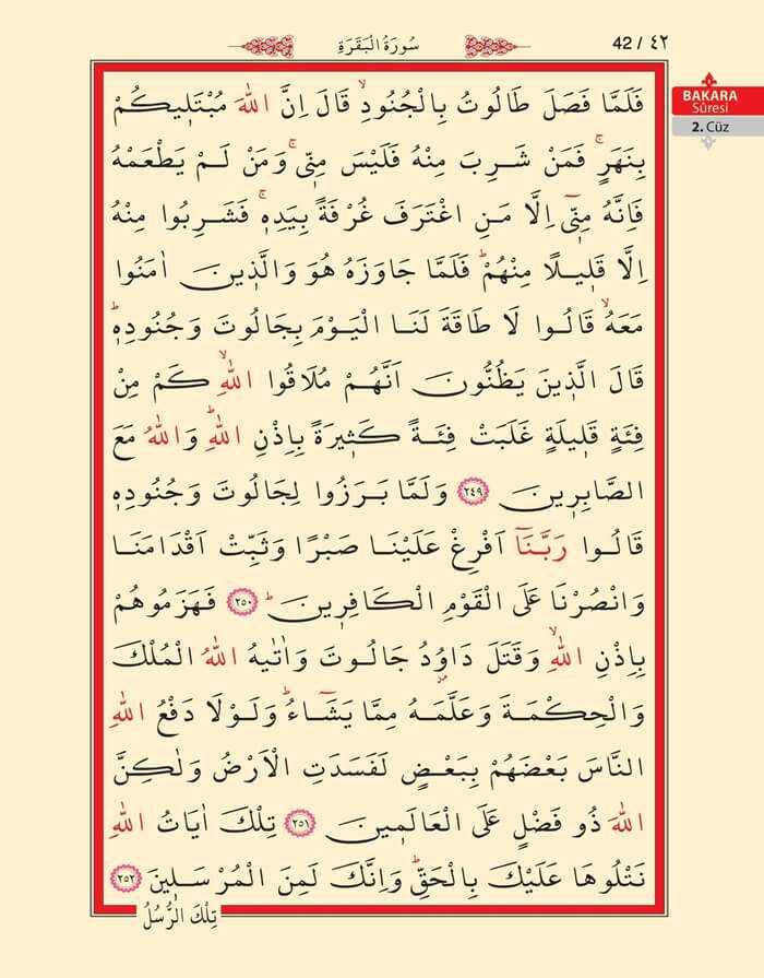 Bakara Sûresi - 40.Sayfa - 2. Cüzün 4. Hizbi