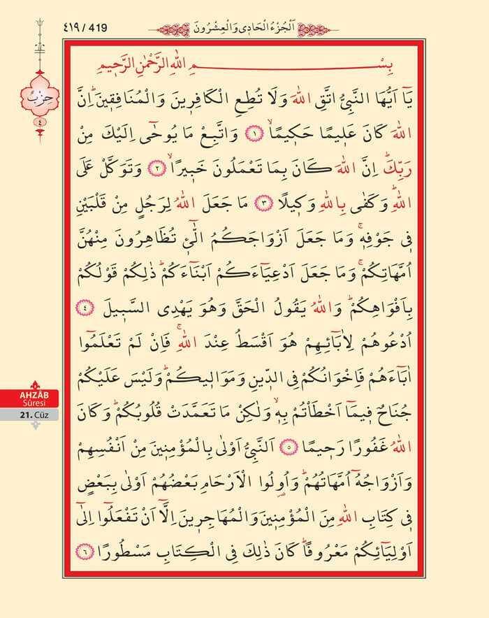 Ahzab Suresi - 417.Sayfa - 21. Cüzün 4. Hizbi