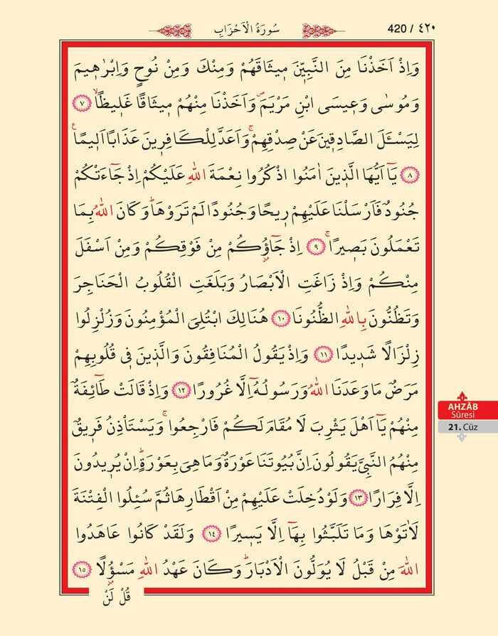 Ahzab Suresi - 418.Sayfa - 21. Cüzün 4. Hizbi