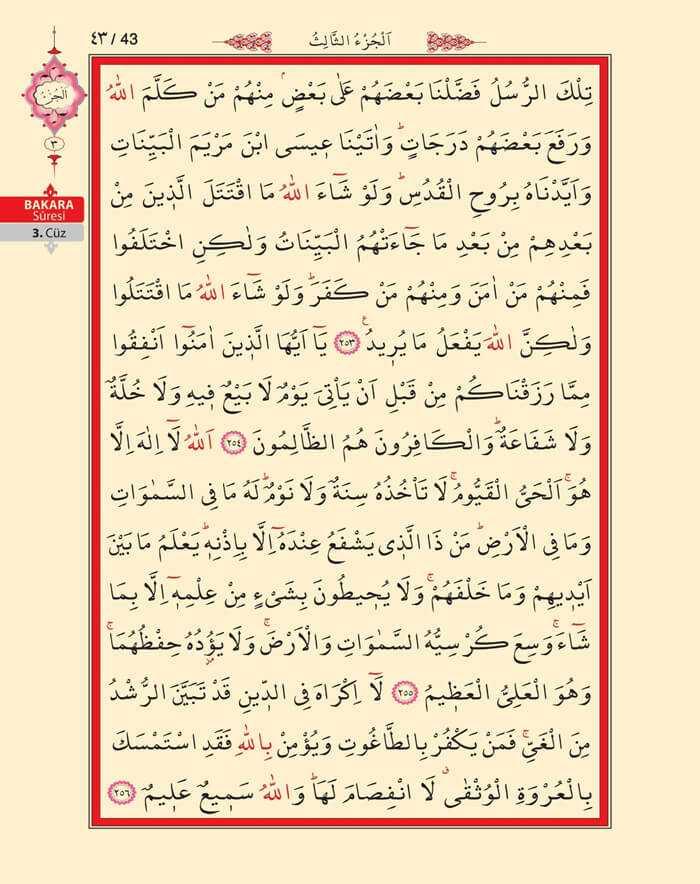 Bakara Sûresi - 41.Sayfa - 3. Cüzün 1. Hizbi