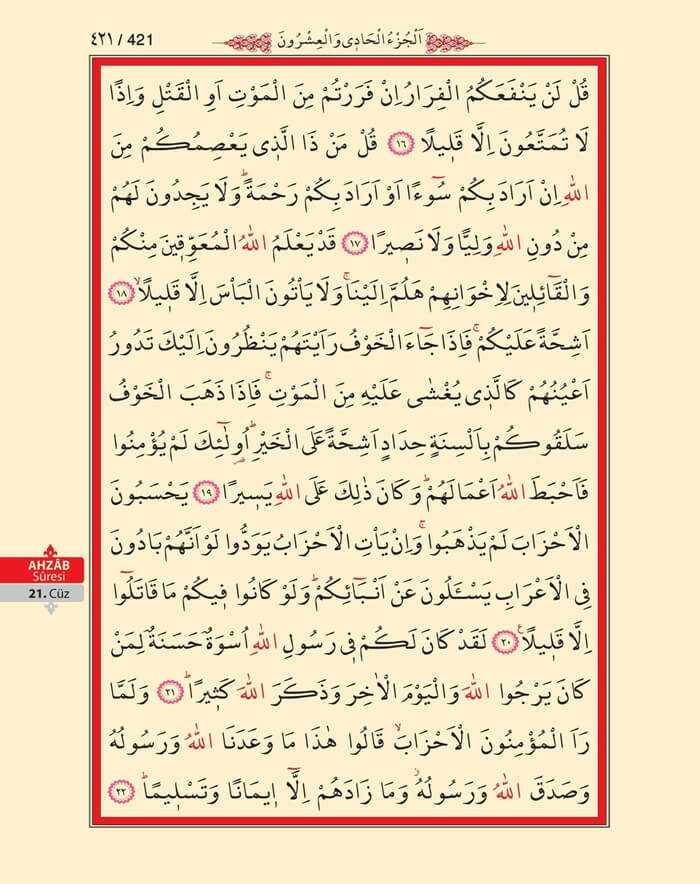 Ahzab Suresi - 419.Sayfa - 21. Cüzün 4. Hizbi