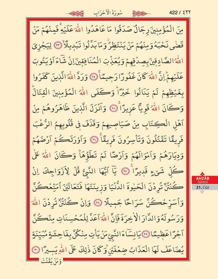 Ahzab Suresi - 420.Sayfa - 21. Cüzün 4. Hizbi