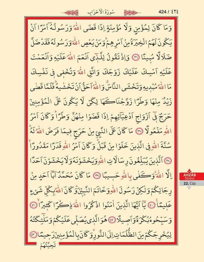 Ahzab Suresi - 422.Sayfa - 22. Cüzün 1. Hizbi