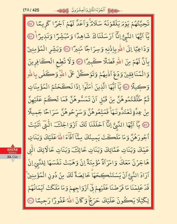 Ahzab Suresi - 423.Sayfa - 22. Cüzün 1. Hizbi