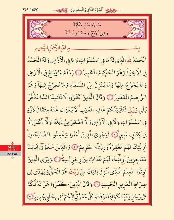Sebe Suresi - 427.Sayfa - 22. Cüzün 2. Hizbi