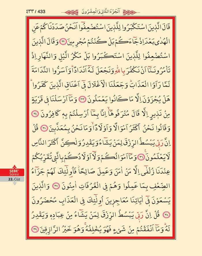 Sebe Suresi - 431.Sayfa - 22. Cüzün 3. Hizbi