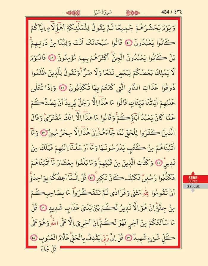 Sebe Suresi - 432.Sayfa - 22. Cüzün 3. Hizbi