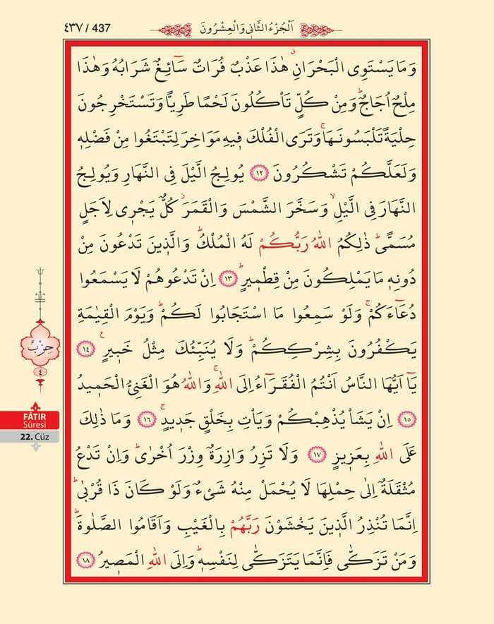Fatır Suresi - 435.Sayfa - 22. Cüzün 4. Hizbi
