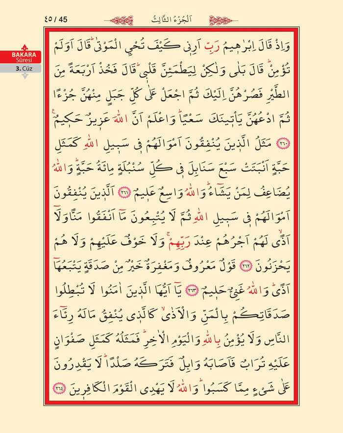Bakara Sûresi - 43.Sayfa - 3. Cüzün 1. Hizbi