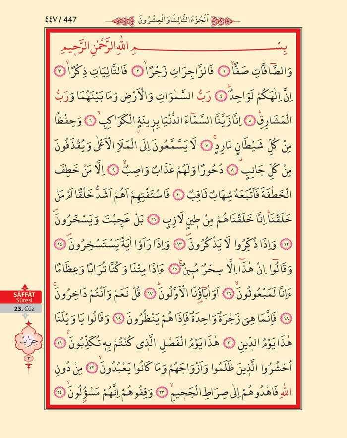 Saffat Suresi - 445.Sayfa - 23. Cüzün 2. Hizbi