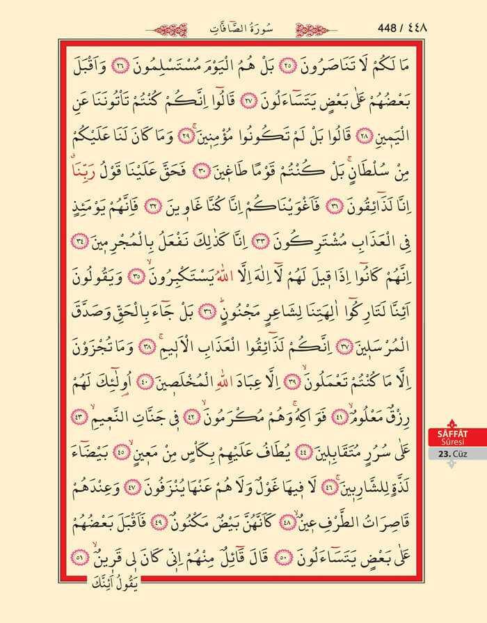 Saffat Suresi - 446.Sayfa - 23. Cüzün 2. Hizbi