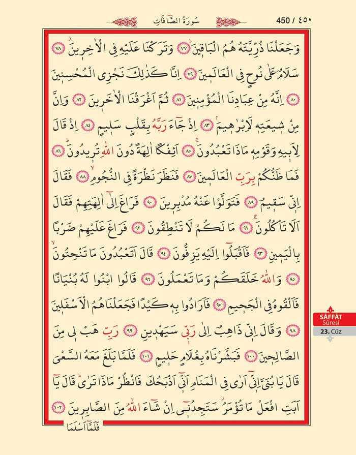 Saffat Suresi - 448.Sayfa - 23. Cüzün 2. Hizbi