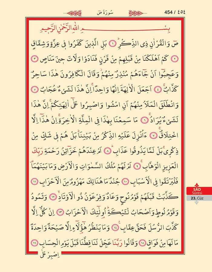 Sad Suresi - 452.Sayfa - 23. Cüzün 3. Hizbi