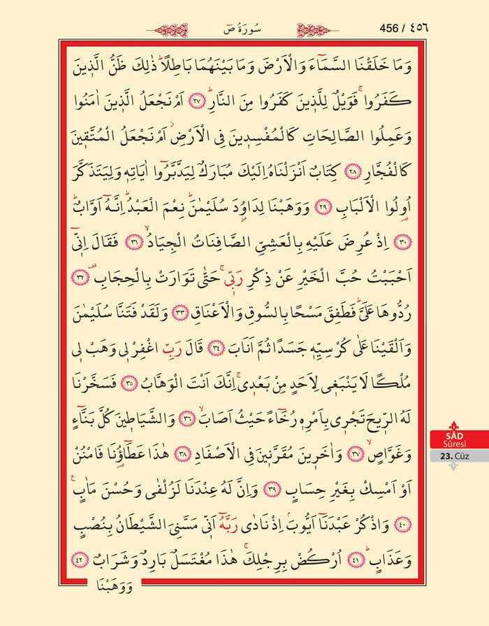Sad Suresi - 454.Sayfa - 23. Cüzün 3. Hizbi