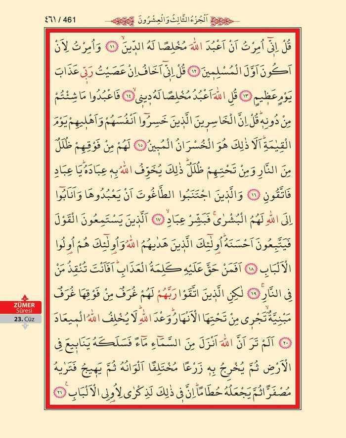 Zumer Suresi - 459.Sayfa - 23. Cüzün 4. Hizbi
