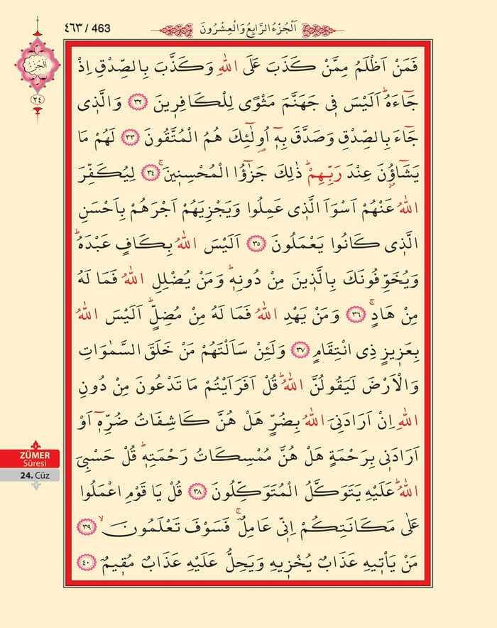 Zumer Suresi - 461.Sayfa - 24. Cüzün 1. Hizbi
