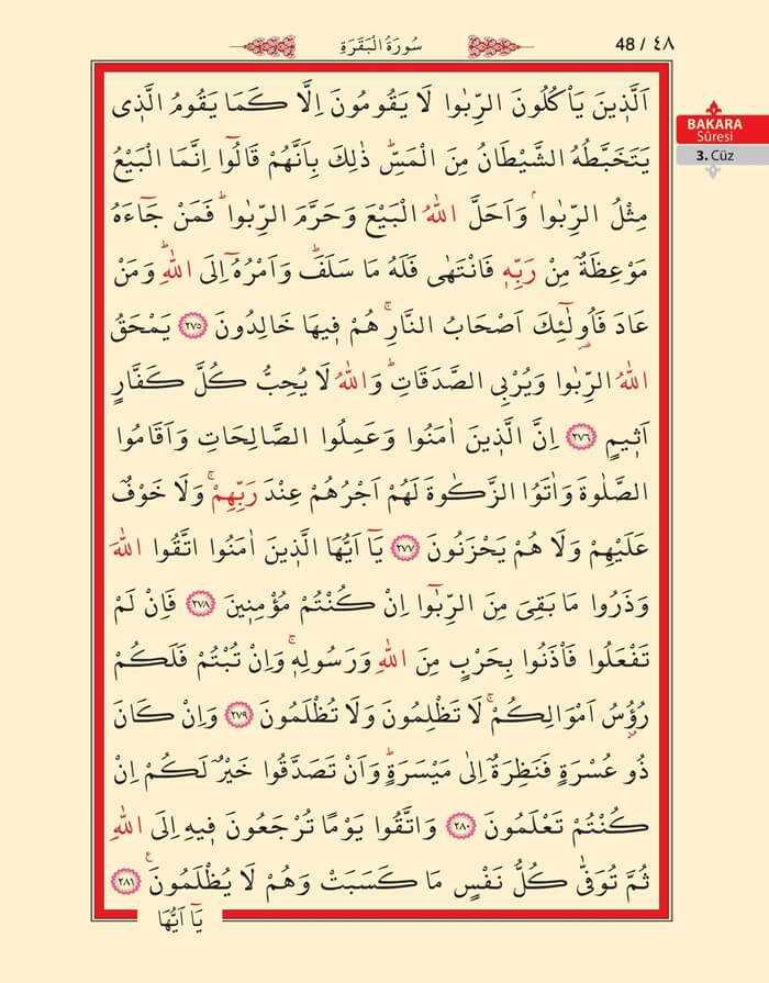 Bakara Sûresi - 46.Sayfa - 3. Cüzün 2. Hizbi