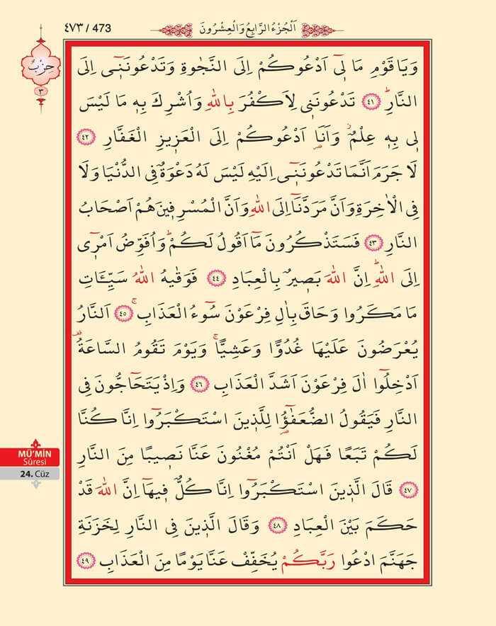 Mumin Suresi - 471.Sayfa - 24. Cüzün 3. Hizbi