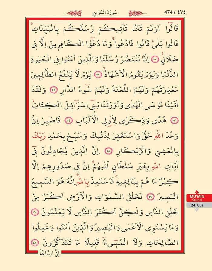 Mumin Suresi - 472.Sayfa - 24. Cüzün 3. Hizbi