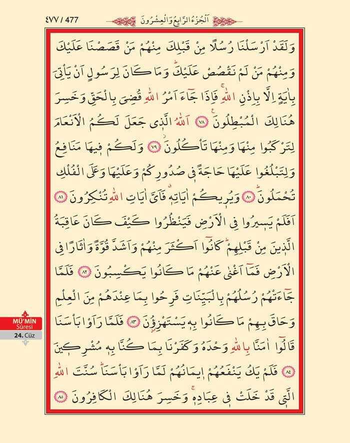 Mumin Suresi - 475.Sayfa - 24. Cüzün 3. Hizbi