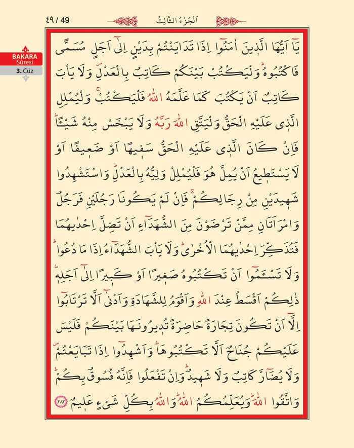 Bakara Sûresi - 47.Sayfa - 3. Cüzün 2. Hizbi