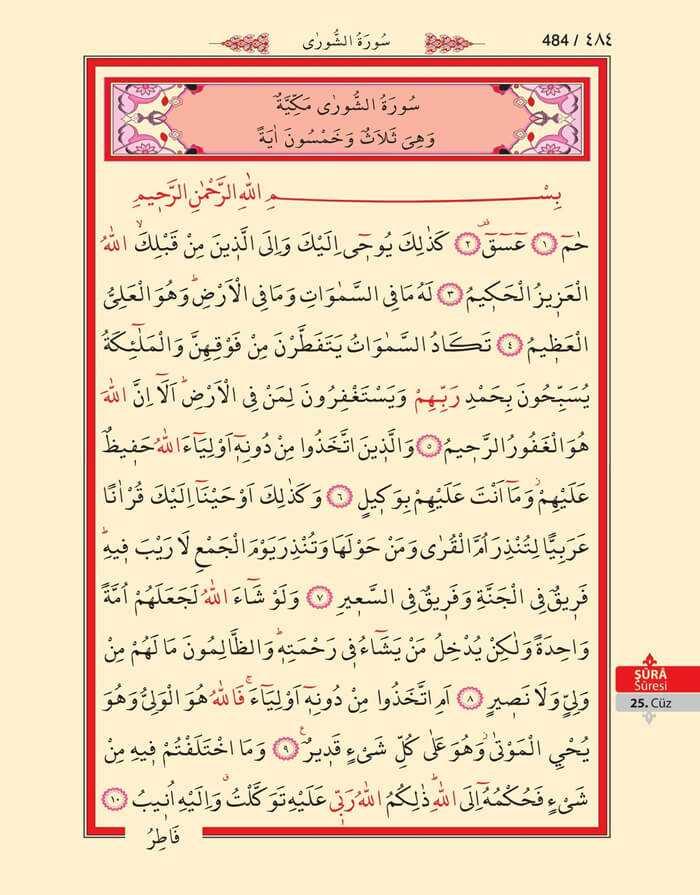 Şura Suresi - 482.Sayfa - 25. Cüzün 1. Hizbi