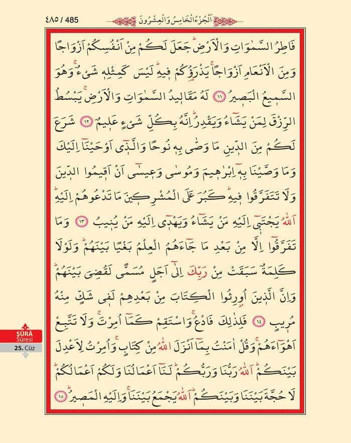 Şura Suresi - 483.Sayfa - 25. Cüzün 1. Hizbi