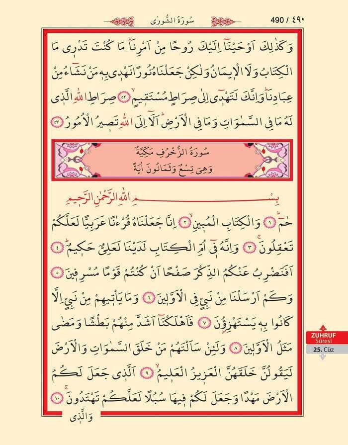 Şura,Zuhruf Suresi - 488.Sayfa - 25. Cüzün 2. Hizbi