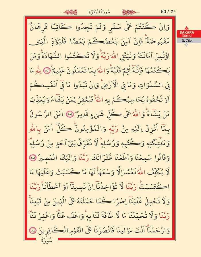 Bakara Sûresi - 48.Sayfa - 3. Cüzün 2. Hizbi