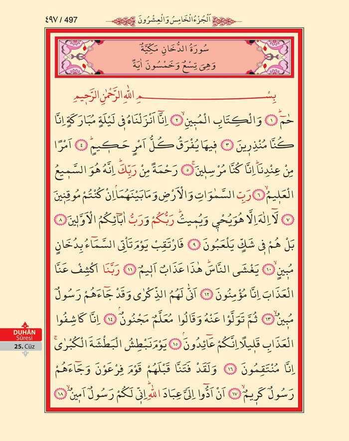 Duhan Suresi - 495.Sayfa - 25. Cüzün 3. Hizbi