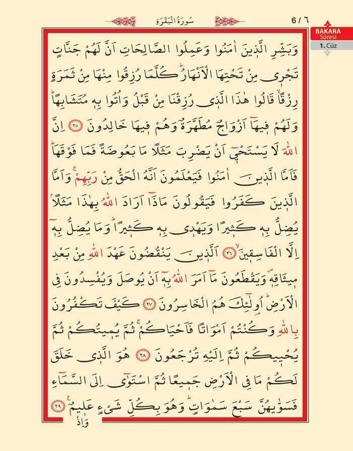 Bakara Suresi - Dördüncü (4).Sayfa - 1. Cüzün 1. Hizbi