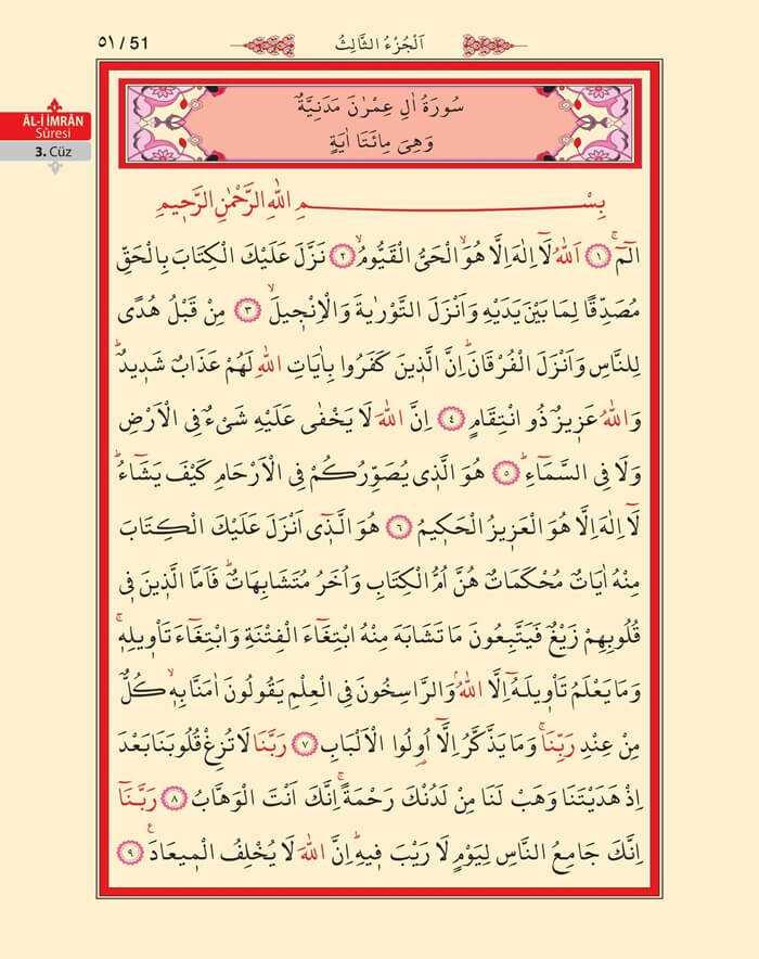 Âl-i İmran Sûresi - 49.Sayfa - 3. Cüzün 2. Hizbi