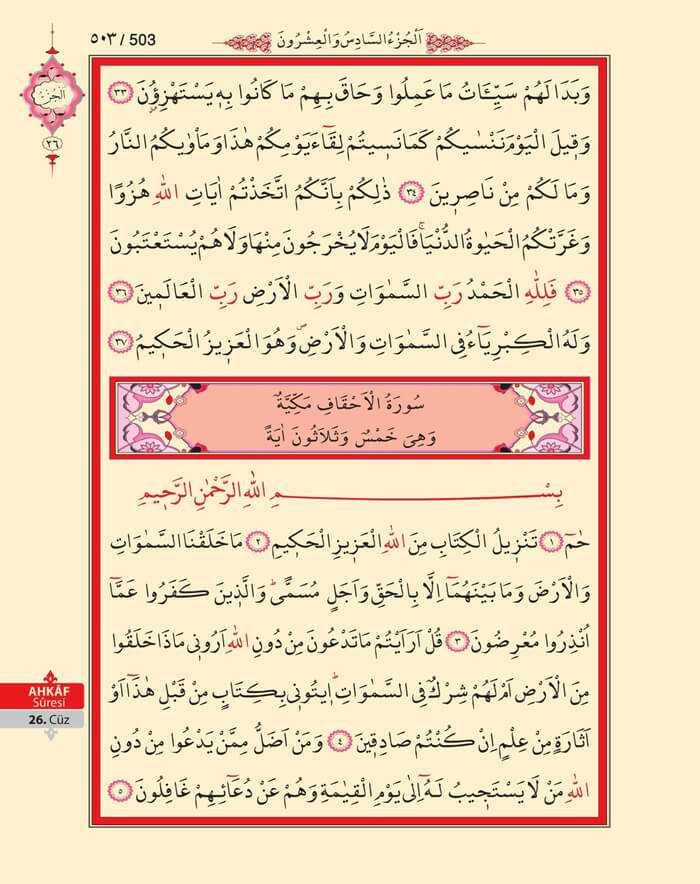 Casiye,Ahkaf Suresi - 501.Sayfa - 26. Cüzün 1. Hizbi