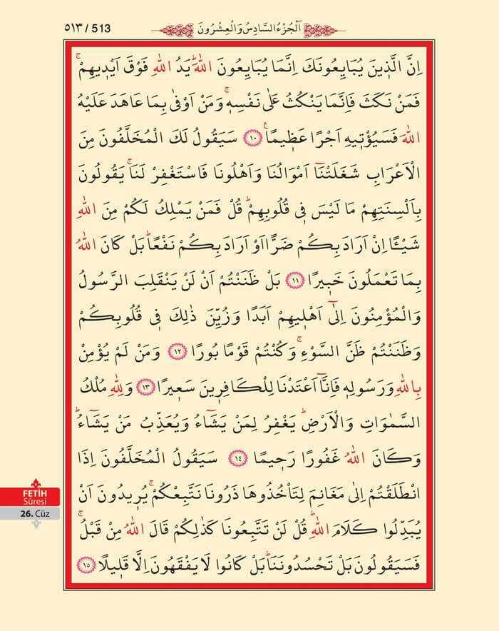 Fetih Suresi - 511.Sayfa - 26. Cüzün 2. Hizbi