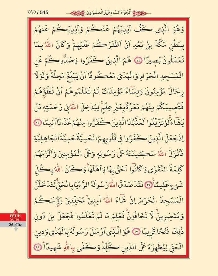 Fetih Suresi - 513.Sayfa - 26. Cüzün 3. Hizbi