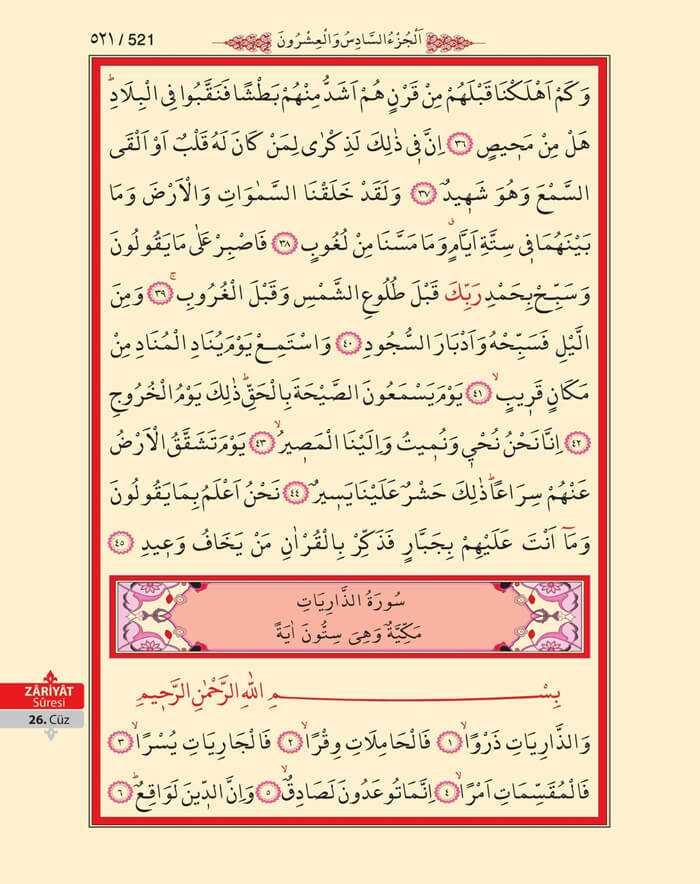 Kaf,Zariyat Suresi - 518.Sayfa - 26. Cüzün 4. Hizbi