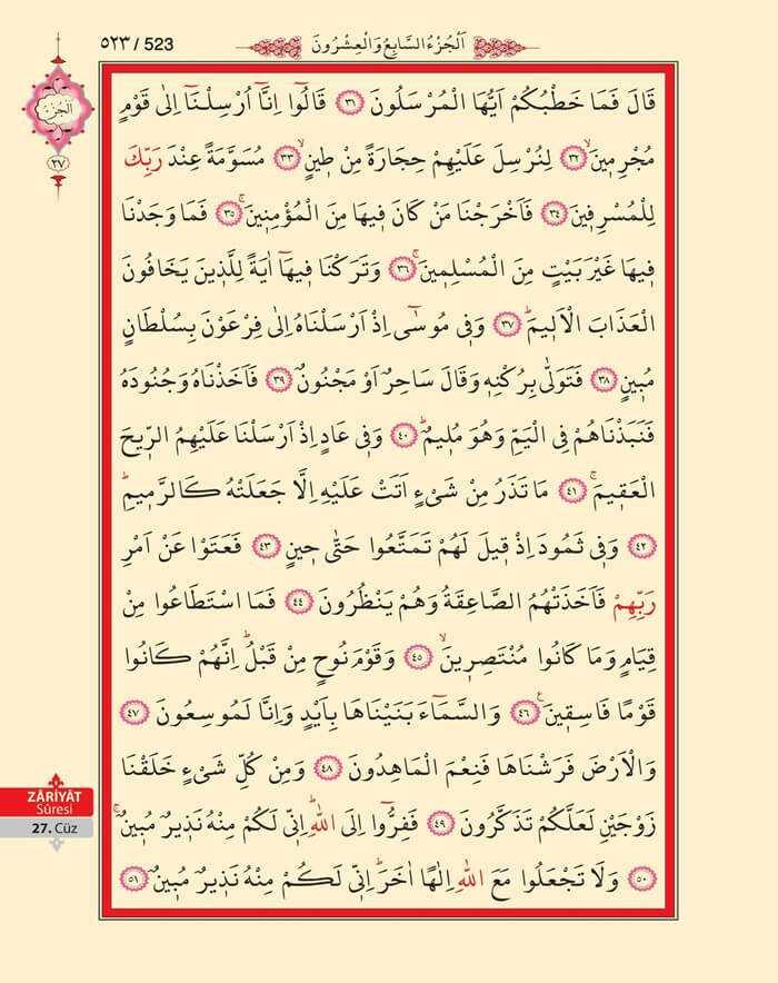 Zariyat Suresi - 521.Sayfa - 26. Cüzün 7. Hizbi