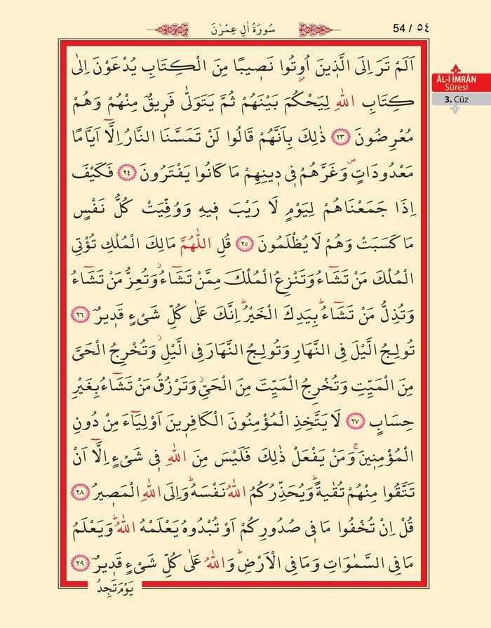Âl-i İmran Sûresi - 52.Sayfa - 3. Cüzün 3. Hizbi