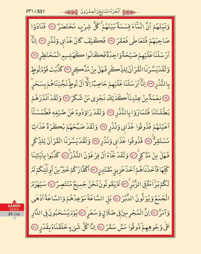 Kamer Suresi - 529.Sayfa - 27. Cüzün 2. Hizbi