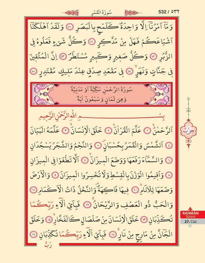 Kamer,Rahman Suresi - 530.Sayfa - 27. Cüzün 3. Hizbi
