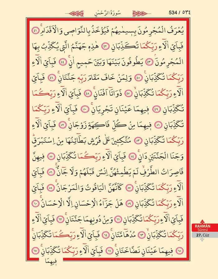Rahman Suresi - 532.Sayfa - 27. Cüzün 3. Hizbi
