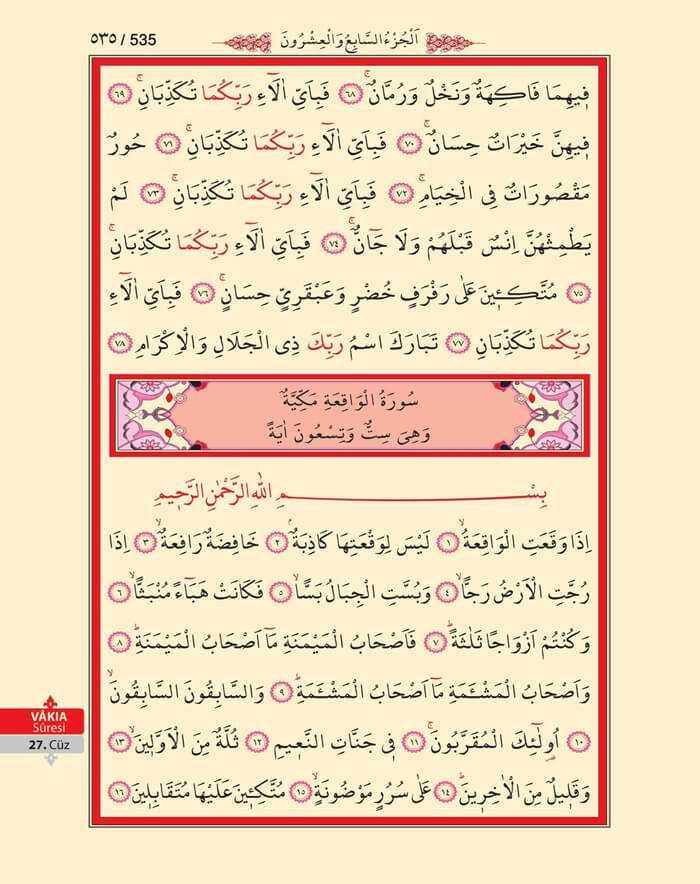 Rahman,Vakıa Suresi - 533.Sayfa - 27. Cüzün 3. Hizbi
