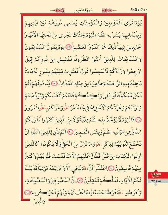 Hadid Suresi - 538.Sayfa - 27. Cüzün 4. Hizbi