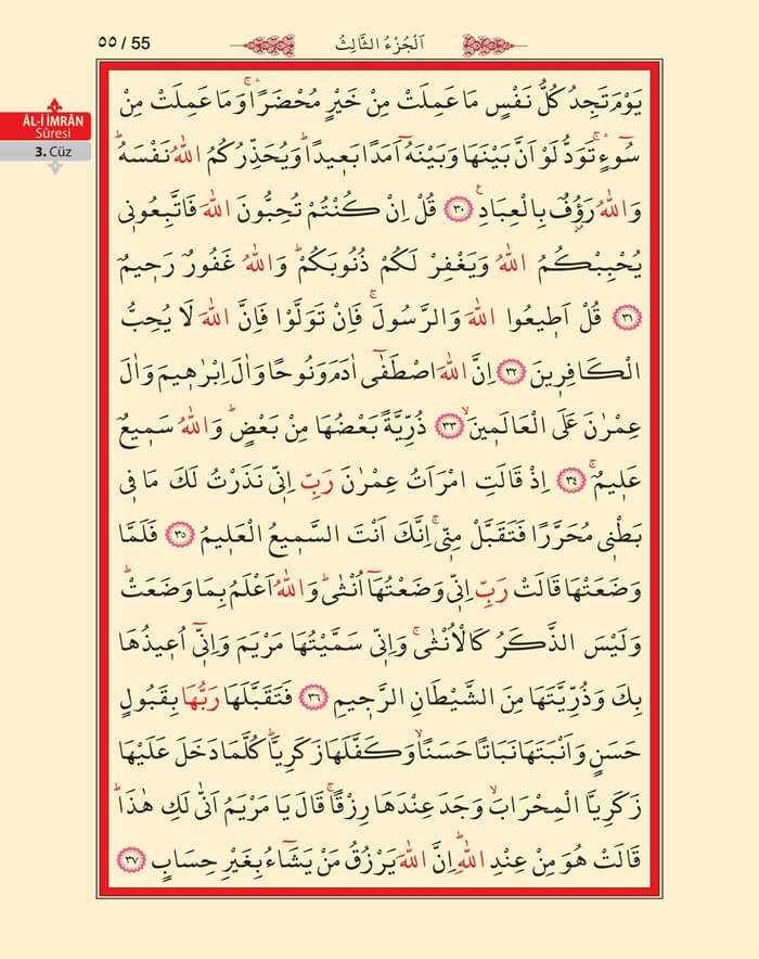 Âl-i İmran Sûresi - 53.Sayfa - 3. Cüzün 3. Hizbi