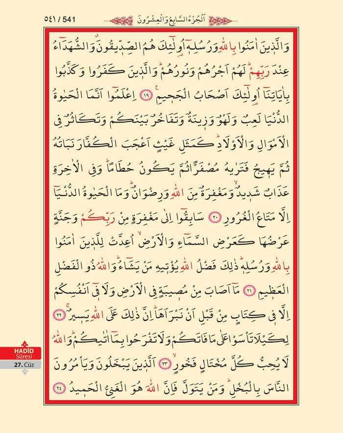 Hadid Suresi - 539.Sayfa - 27. Cüzün 4. Hizbi