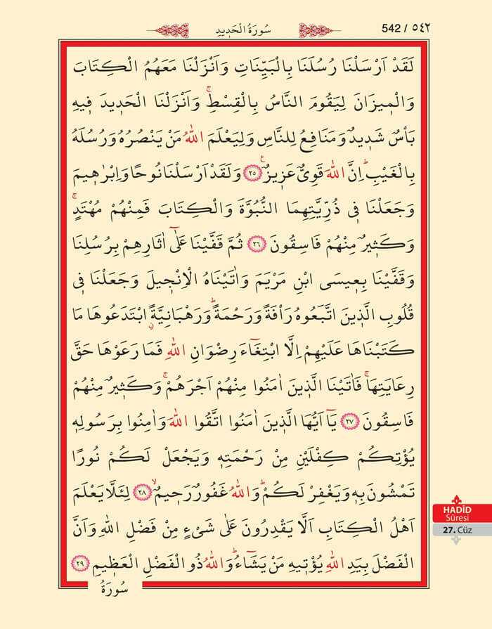 Hadid Suresi - 540.Sayfa - 27. Cüzün 4. Hizbi
