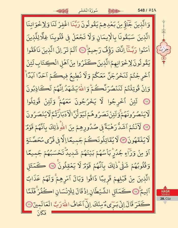 Hasr Suresi - 546.Sayfa - 28. Cüzün 2. Hizbi